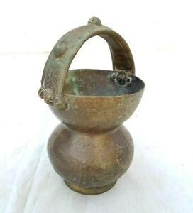 Vintage Old Brass Fine Engraved Priest / Sadhu Kamndal Antique Rare Bowl Pot