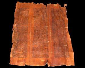 TORAH BIBLE VELLUM MANUSCRIPT FRAGMENT/LEAF 400 YRS OLD YEMEN Devarim 1:1 - 2:33