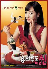 """KOREAN MOVIE """"Miss Gold Digger""""ORIGINAL DVD ENG REGION 3"""