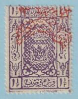 SAUDI ARABIA - NEDJI ADMIN. OF HEJAZ 15  MINT HINGED OG * INVERTED OVERPRINT!