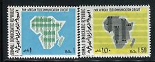 SOMALIA 1971 PAN-AFRICA TELECOMMUNICATION SYSTEM/MAP/WAWES/TECHNOLOGY/RADIO