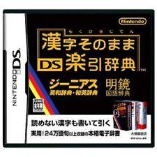 Nintendo DS Kanji Sonomama Rakubiki Jiten Dictionary Japan