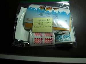 2.2 OUNCES ISRAEL PLATE NUMBER BLOCKS OF 4 AND SOUVENIR SHEETS UNCHECKED
