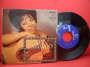 ELY CAMARGO Mascara Negra 7/45 [never played] 67' EP BRAZIL Soul Samba Breaks