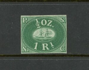 Peru 1863 Perkins Bacon Reprint From Original PSNC Plate- Green 800 Printed M