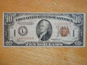 1934 A HAWAII WW2 WORLD WAR TWO II 2 EMERGENCY ONE DOLLAR $10 SILVER CERTIFICATE