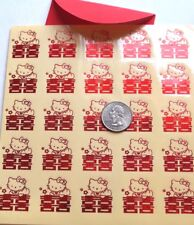 Wedding Double Happiness Sticker. Red Color 4-Sheet 100 stikers