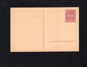 Ukraine Kolomea 1919 postcard Stationary Ovpt. Romanian occ. used lot 2