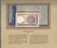 Most treasured Banknotes Bangladesh 1 Taka 1982  UNC P-6Ba 2 Consecutive #
