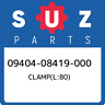 09404-08419-000 Suzuki Clamp(l:80) 0940408419000, New Genuine OEM Part