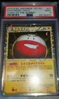 Pokemon PSA 9 MINT Electrode PRIME 1st Edition Japanese HGSS Clash Summit #27