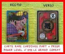RARE CARTE PRISM FR 595 CARDDASS PART 4 POWER LEVEL DBZ DRAGON BALL Z GT 1996