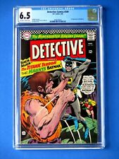 Detective Comics #349 - CGC 6.5 - DC Silver Age (1966) - 2nd App of Blockbuster