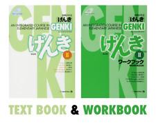 GENKI 1 & GENKI 2 An Integrated Course in  Japanese Textbook Workbook PDF Sets