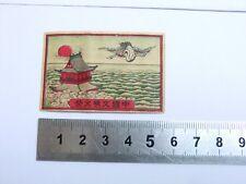 Etiquette Boite d'Allumette JAPON Oiseau Old JAPAN Matchbox Label Bird Matches