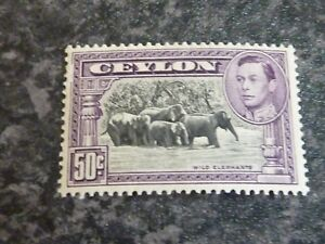 CEYLON POSTAGE STAMP SG394B PERF 13 1/2 50C LIGHTLY MOUNTED MINT