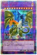 Carte YU GI OH TRANSFOMINE HA01-FR028 x 3