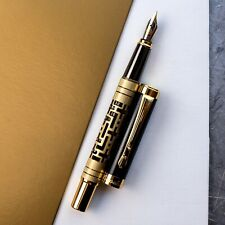 Luoshi Labyrinth Brushed Golden Bronze Fountain Pen Two Tone Gold Plated Nib
