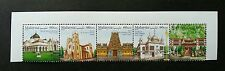 Malaysia Places Of Worship 2016 Mosque Temple Church setenant stamp MNH unissued