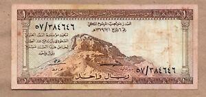 SAUDI ARABIA - 1 RIYAL - L.Ah1379(1961) - P6a
