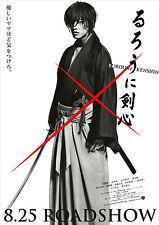 "Rurouni Kenshin Poster silk Samurai X The Movie Print size 24x36"" RK8"