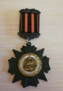100% CHERNOBYL Medal USSR LIQUIDATOR Union Nuclear Tragedy 25 cross