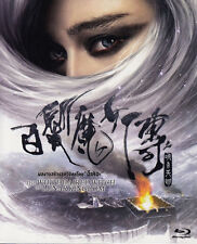 White Haired Witch of Lunar Kingdom (Blu Ray) Chinese Movie Eng Sub