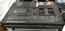 ROADSTAR RS-5700 Stereo Cassette Tape Deck, w/REC/PB Cable, fits 220VAC/50Hz 11W
