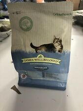 James Wellbeloved -  Adult Cat - House Cat Duck & Rice 300g. Free Delivery