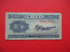 PRC 1953 Communist CHINA banknote 2  Fen P-861 REAL !