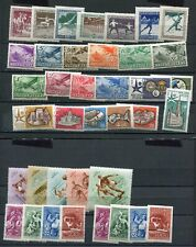 OC874) Hungary MLH stamps VF sport ca. 1946-1970