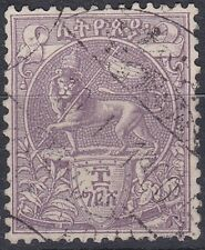 "Ethiopia: 1895 ""Menelik & Lion"" First issue, 8g, VFU"