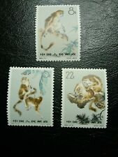 China PRC Stamps; Scotts; 713-715 PERF:11 12x11, China Post: S60; MNH, VF