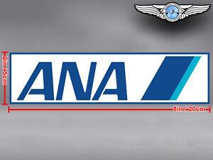 ANA ALL NIPPON AIRWAYS RECTANGULAR LOGO STICKER / DECAL