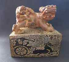 Old Chinese hongshan culture jade Hand-carved beast Statue Seal 4075g