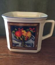 "LEANDER 1907 Czech Republic XL MUG HANDLE CONTAINER DISH 5"" Tall 6 cups 1.5 l"