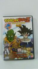 DVD Dragon Ball Z OAV - La Menace Namec / Le Combat Fratricide