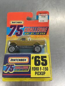 MATCHBOX 75 Challenge,1of 10,000,1997edition #65 FORD F-150 PICKUP,Box1/64,gold