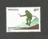 India 1991, 2nd Battalion- the 3rd Gorkha Rifles Military Soldier Weapon MNH