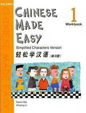 Early Reading Baby Books in Chinese