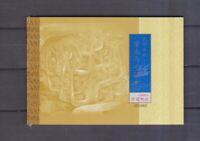 VR China 2002 postfrisch Markenheftchen SB23 mit MiNr. 3398-3402