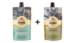Agafia NUTRIENTE Shampoo e Maschera lucentezza e flessibilità -100% di ingredienti NATUR