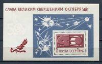 30678) Russia 1967 MNH October Revolution S/S Scott #3397