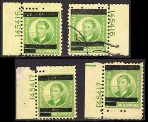 Philippines Japanese Occupation - 1942 Jose RIZAL, Plate Singles (4), Used