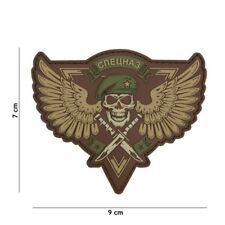 Spetsnaz Skull Patch Klett Logo Abzeichen Airsoft Paintball Tactical Softair