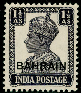 BAHRAIN SG43, 1½a dull violet, LH MINT.
