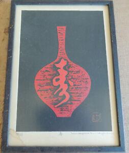 Haku Maki 1924 - 2000 Japanese Woodblock Print Signed & Numbered
