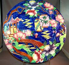 Large Maling Ware England Oriental Art Pottery Charger w/Lanterns, Pagoda