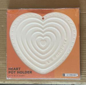 Le Creuset Heart Shaped Trivet White in Japanese Packaging, New