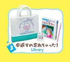 Re-Ment Miniature School Goods Stationery set # 3 Library
